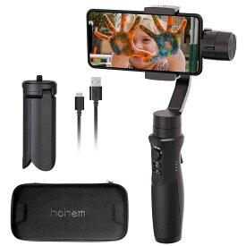 3軸ジンバル スタビライザー iSteady Mobile + スマホ用 Hohem ホーヘム Bluetooth接続 連続稼働12h ブラック iSteadyMobile+ ◆宅
