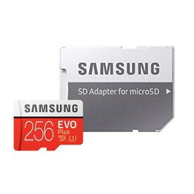 256GB microSDXCカード マイクロSD Samsung サムスン EVO Plus Class10 UHS-I U3 R:100MB/s W:90MB/s SDアダプタ付 海外リテール MB-MC256HA/CN ◆メ