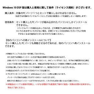 Windows10OSソフトUSB2.0拡張カードセットMicrosoftWindows10Home64bit日本語DVDDSP版KW9-00137◆宅