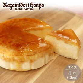 チーズスフレキャラメリゼ 当店限定直径12cm お中元 内祝い オリジナル商品 キャラメル メープルシロップ 手作り ふわふわ 新食感 冷凍