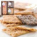 神戸浪漫 神戸サクサクパイ 20枚入 3種類 個包装 常温 パイ 洋菓子 スイーツ おかし お土産 神戸スイーツ …