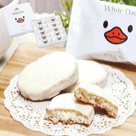 モンロワール 神戸ホワイトダック 10個入 個包装 ダックワーズ ふわふわ しっとり 新食感 甘さ控えめ ホワイトチョコレート ホワイトデー