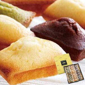 モンロワール 神戸プチフィナンシェ 24個入 常温 プチサイズ 3種類 プレーン チョコレート 抹茶 おいしい しっとり 個包装 ギフト お渡し用 神戸 ご当地 お土産 お取