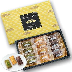 モンロワール 神戸プチフィナンシェ 12個入 個包装 常温 しっとり プチサイズ ギフト お渡し用 ご当地 定番 王道 小さめ 3種類 プレーン チョコレート 抹茶 たくさん