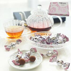 神戸ココアミルクチョコ【モンロワール】(100g入)(約20個)個包装 かわいい プチギフト 小さめ コンパクト バレンタイン ホワイトデー 人気 オシャレ かわいい キャンディ型 ピンク 固