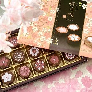 桜花紋 モンロワール 15個入 チョコレート 春ギフト 桜 かわいい ピンク 甘い 御祝い プレゼント ギフト 母の日 入学 卒業 お祝い おめでとうギフト プレゼント 内祝い 結婚祝い ブライダル