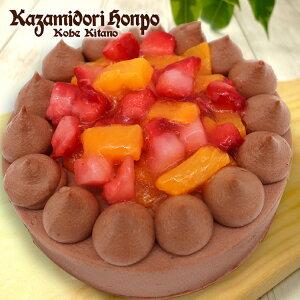 風見鶏チョコレートデコレーションケーキ ケーキ 冷凍 オシャレ ギフト プレゼント おいしい お礼 お祝い 誕生日ケーキ スイーツ 洋菓子 敬老の日 お月見