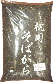薬品未使用 厳選 そば殻5升(9.0L) 約1kg〜1.3kg熱加工済 衛生そば殻蕎麦殻枕詰め替え用日本製