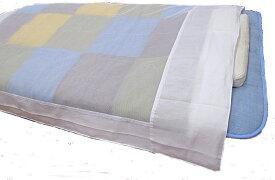 本麻掛け布団カバー シングルサイズ150x210cm天然のクール素材!麻100% 熱帯夜も涼しく眠れる掛けカバー日本製・送料無料沖縄・北海道は除く