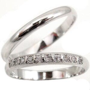 2本セット エタニティリング ペアリング ダイヤモンドリング 結婚指輪 マリッジリング ピンキーリング プラチナ900 甲丸【楽ギフ_包装】【コンビニ受取対応商品】 指輪 大きいサイズ対
