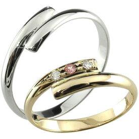 結婚指輪ペアリングマリッジリングダイヤモンド ダイヤ ピンクサファイア ホワイトゴールドk18 イエローゴールドk18 結婚記念リング 2本セット18k 18金【楽ギフ_包装】【コンビニ受取対応商品】 指輪 大きいサイズ対応 送料無料