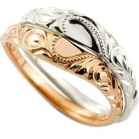 ハワイアンジュエリー 結婚指輪 ハワイアンペアリング ピンクゴールドk18 ホワイトゴールドk18 結婚記念リング 2本セット ミル打ち 合わせるとハート ハート ハワジュ hawaii 18k 18金 ブライダルジュエリー 【楽ギフ_包装】 指輪 大きいサイズ対応 送料無料