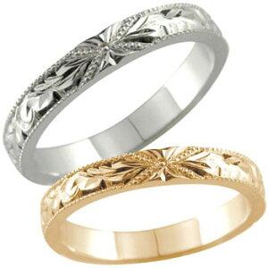 ハワイアンペアリング リング 結婚指輪 ピンクゴールドk18 ホワイトゴールドk18 プルメリア 花 スクロール 波 結婚記念リング ミル打ち ミル ハワジュ 2本セット18k 18金ブライダルジュエリー