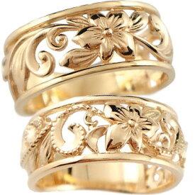 ハワイアンジュエリー ハワイアンペアリング リング 結婚指輪 マリッジリング ピンクゴールドk18 ミル打ち 幅広 透かし 幅広 結婚記念リング ハワジュ 2本セット 地金リング 宝石なし18k 18金ブライダルジュエリー 【楽ギフ_包装】 指輪 送料無料