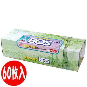 うんち処理袋 臭い対策 生ごみ 驚異の消臭袋 うんちが臭わない袋 うんちがにおわない袋 ゴミ袋 犬 猫 ペット用 LLサイズ 60枚入り クリロン化成 BOS(ボス) おむつ処理袋 お出かけグッズ JAN:45602
