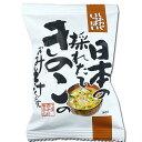 [あす楽]簡単 インスタント スープ きのこのお味噌汁 キノコ フリーズドライ スープ NATURE FUTUERE 即席 スープ 化学調味料無添加 お湯を注ぐだけ コスモス食品 JAN:494513