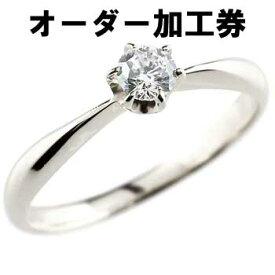 11000円券【コンビニ受取対応商品】 送料無料