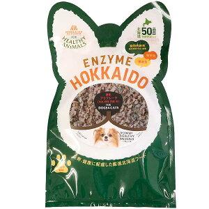 獣医師監修 やわらかい ごはん おやつ ぶりフレーク mamafoods ブリ 犬 猫 無添加 無着色 国産 たもぎ茸配合 植物発酵酵素 健康 安心 安全 JAN:4560225774088 ヘルシーアニマルズ (HEALTHY ANIMALS) 【楽ギ