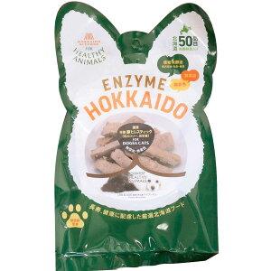 獣医師監修 やわらかいおやつ 老犬 老猫 おやつ 半熟豚ヒレスティック 豚肉 犬 猫 無添加 国産 たもぎ茸配合 植物発酵酵素 健康 安心 安全 無添加・無着色 JAN:4560225773425 ヘルシーアニマルズ (