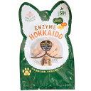 [あす楽]犬 猫 おやつ 半熟 鶏ささみ ササミ チーズ やわらかいおやつ 老犬 老猫 無添加 国産 たもぎ茸配合 植物発酵…
