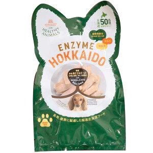 獣医師監修 無添加 国産 やわらかいおやつ 半熟 鶏ささみ ササミ チーズ 老犬 老猫 犬 猫 おやつ たもぎ茸配合 植物発酵酵素 健康 安心 安全 無添加・無着色 JAN:4560225773739 ヘルシーアニマルズ