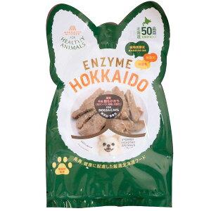 獣医師監修 無添加 国産 やわらかいおやつ 老犬 老猫 半熟鮭なかおち 犬 猫 おやつ たもぎ茸配合 植物発酵酵素 健康 安心 安全 無添加・無着色 JAN:4560225773678 ヘルシーアニマルズ (HEALTHY ANIMALS)