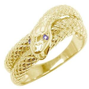 スネーク リング  へび ヘビ 蛇 ピンキーリング 指輪 イエローゴールドk18 2月誕生石 アメジスト メンズ レディース 名入れ ハンドメイド 金運 開運 アニマルジュエリー1