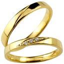 [送料無料]ペアリング 指輪 イエローゴールドk18 シンプルストレート 結婚指輪 マリッジリング 結婚記念リング 2本セット メンズ レディース 名入れ18k...
