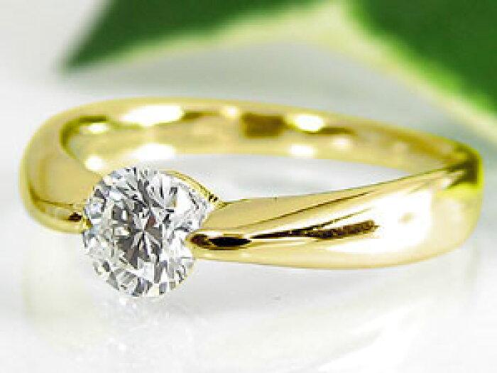 鑑定書付エンゲージリング指輪ダイヤダイヤモンドリング婚約指輪イエローゴールドk18一粒ダイヤ大粒ダイヤダイヤモンド0.50ctVSクラス