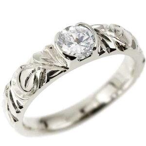 ハワイアンジュエリー 婚約指輪 エンゲージリング ダイヤモンド プラチナリング 幅広 一粒 大粒 0.50ct 指輪 レディース メンズ【楽ギフ_包装】【コンビニ受取対応商品】 大きいサイズ対応