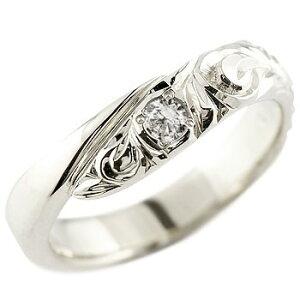 ハワイアンジュエリー ハワイアンリング 婚約指輪 エンゲージリング ホワイトゴールドk18 ダイヤモンド 指輪 ハワイアンリング スパイラル 18金 4月誕生石 レディース メンズ【楽ギフ_包装】