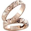 [送料無料]ハワイアンジュエリー ハワイアンペアリング 結婚指輪 ハワイアン マリッジリング ピンクゴールドk18 幅広 …