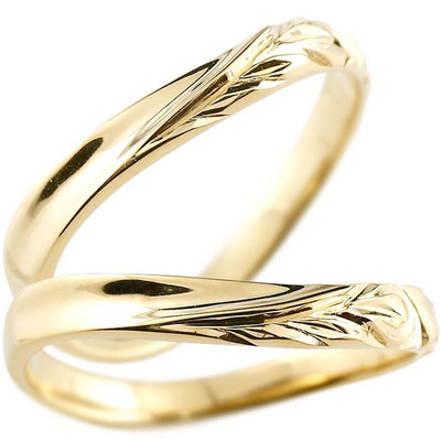 [送料無料]ハワイアンジュエリー ハワイアンペアリング イエローゴールドk18 V字 結婚指輪 ハワイアン マリッジリング 指輪 18金 18k 結婚記念リング【楽ギフ_包装】【コンビニ受取対応商品】