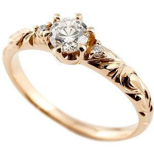 婚約指輪 エンゲージリング ハワイアンジュエリー ダイヤモンドリング ピンクゴールドk18 リング SIクラス 一粒 大粒 指輪 ハワイアンリング 18金 ダイヤ 4月誕生石 レディース【楽ギフ_包装