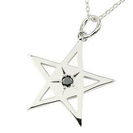 b96a1e84e44b5d [送料無料]k18WG 18金 メンズ 星 スター ネックレス ペンダント ブラックダイヤモンド ホワイトゴールド