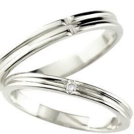結婚指輪 マリッジリング クロス ペアリング シルバー ダイヤモンド 一粒ダイヤモンド ハンドメイド 2本セット【楽ギフ_包装】【コンビニ受取対応商品】 指輪 大きいサイズ対応 送料無料