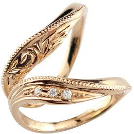 ペアリング 結婚指輪 マリッジリング ピンクゴールドk18 ダイヤモンド ハワイアン ブライダルリング ウェディングリング ブライダルジュエリー ハワイアンジュエリー ミル打ち ハンドメイド 2本セット18k 18金【楽ギフ_包装】 指輪 大きいサイズ対応 送料無料