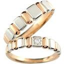 [送料無料]ペアリング 結婚指輪 ダイヤモンド マリッジリング ピンクゴールドk18 プラチナ ハンドメイド 2本セット コンビリング コンビネーションリング ...