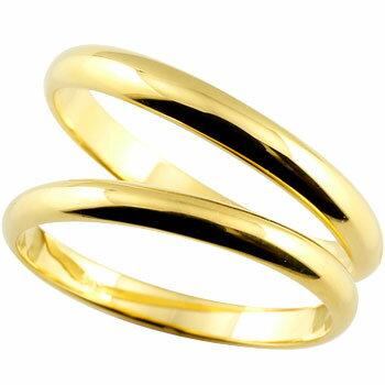 [送料無料]ペアリング 指輪 イエローゴールドk18シンプル結婚指輪 マリッジリング 2本セット 甲丸18k 18金【楽ギフ_包装】【コンビニ受取対応商品】 Xmas Christmas