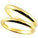 [送料無料]ペアリング 指輪 イエローゴールドk18シンプル結婚指輪 マリッジリング 2本セット 甲丸18k 18金【楽ギフ_包装】【コンビニ受取対応商品】