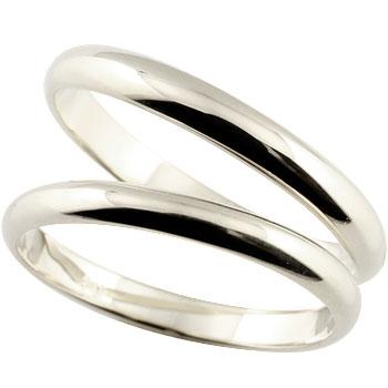 [送料無料]ペアリング 指輪 プラチナ シンプル結婚指輪 マリッジリング 2本セット 甲丸【楽ギフ_包装】【コンビニ受取対応商品】