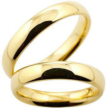 [送料無料]ペアリング マリッジリング 結婚指輪 結婚記念リング ウェディングリング ウェディングバンド イエローゴールドk18 18金 地金リング リーガルタイプ 幅広 2本セット【楽ギフ_包装】【コンビニ受取対応商品】