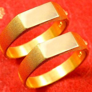 結婚指輪 マリッジリング 純金 24金 k24 ペアリング 印台 指輪 幅広 メンズ レディース 2本セット【楽ギフ_包装】【コンビニ受取対応商品】 指輪 大きいサイズ対応 送料無料