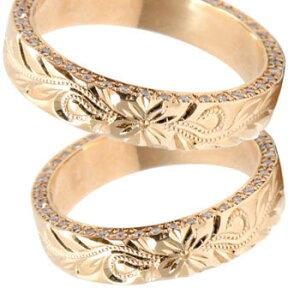 ハワイアンジュエリー ペアリング マリッジリング 結婚指輪 ピンクゴールドk18 花 葉 マイレ フルエタニティー ダイヤモンド 結婚記念リング ウェディングリング ブライダルリング ハワジュ