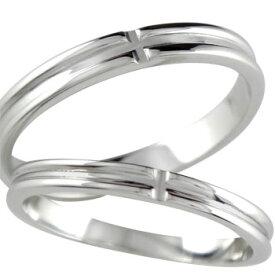 結婚指輪 マリッジリング ペアリング クロス シルバー925 結婚記念リング 2本セット【楽ギフ_包装】【コンビニ受取対応商品】 指輪 大きいサイズ対応