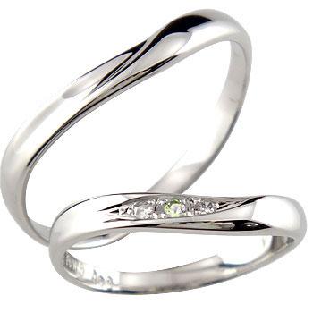 [送料無料]ペアリング 結婚指輪 ダイヤモンド ペリドット ホワイトゴールドk18 8月誕生石 2本セット18k 18金【楽ギフ_包装】【コンビニ受取対応商品】