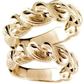 マリッジリング ハワイアンペアリング 結婚指輪 ピンクゴールドK18 ハート ミル打ちブライダルジュエリー 【楽ギフ_包装】【コンビニ受取対応商品】 指輪 大きいサイズ対応 送料無料