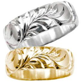 結婚指輪 マリッジリング ペアリング ハワイアン プラチナ ピンクゴールドk18 2本セット ハワジュ18k 18金【楽ギフ_包装】【コンビニ受取対応商品】 指輪 大きいサイズ対応 送料無料
