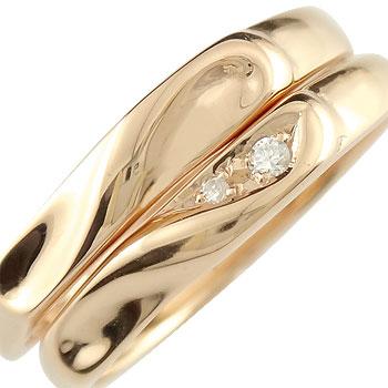 [送料無料]ペアリング 結婚指輪 マリッジリング ダイヤモンド ハート ピンクゴールドk18 合わせるとハート ハンドメイド 2本セット 18k 18金【楽ギフ_包装】【コンビニ受取対応商品】