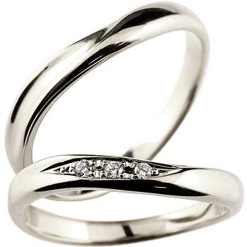 [送料無料]結婚指輪 マリッジリング ペアリング 指輪 シルバー ダイヤモンド ダイヤ シルバー925 ハンドメイド 2本セット ブライダルリング ウェディングリング ブライダルジュエリー【楽ギフ_包装】【コンビニ受取対応商品】